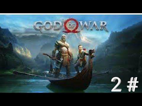 We meet a really strong stranger -- God of War 4 gameplay part 2