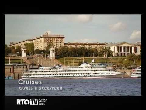 Russian Travel Guide RTG Advertisement in Turkish