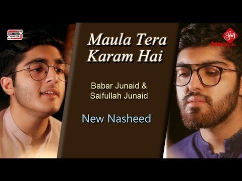 Maula Tera Karam Hai | Babar Junaid & Saifullah Junaid | New Naat