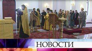 Российское посольство в КНДР отреагировало на неожиданные претензии Константинопольского патриархата