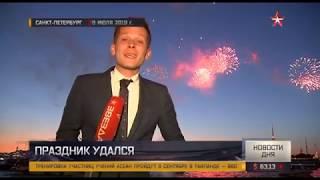 Как Россия отметила День Военно-морского флота