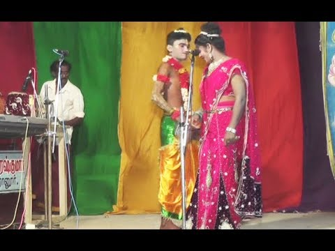 Valli Thirumanam Nadagam 2017 Latest New PART 17
