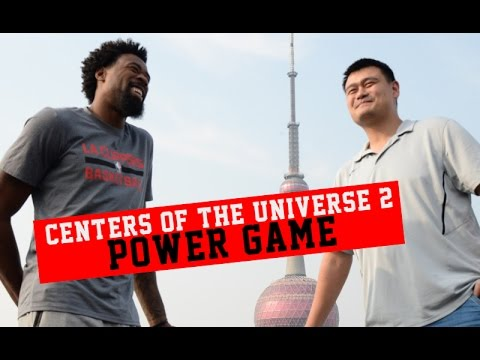 Centers of the Universe 2: Power Game (Episode 2)