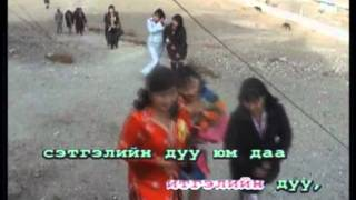 Baterdene - Honhnii nulims (karaoke)