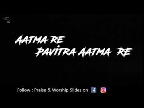 Aatma re | Sheldon Bangera | Hindi Christian Song