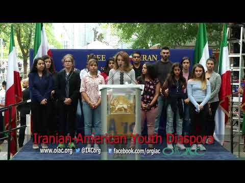 Free Iran Rally - Iranian American Youth