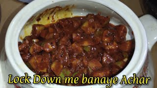 Instant Aam Ka Achar| Aam ka Achar Recipe