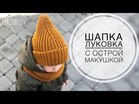 Вязаные шапки на мальчика своими руками