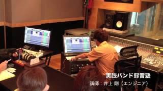 2012年10月9日(火)発売、ギタリストのためのレコーディングマガジン「...