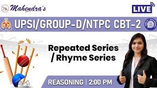 UPSI / GROUP - D / NTPC CBT - 2 | Reasoning | Repeated/Rhyme Series | By Jaishri Mahendras | 2:00 pm