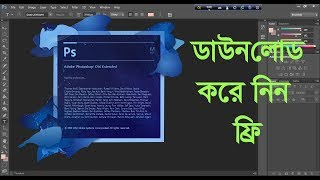How to free Download Adobe Photoshop CS6 13 0 1 3 Extended