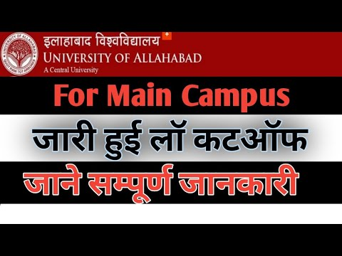 University of Allahabad law course cutoff realised
