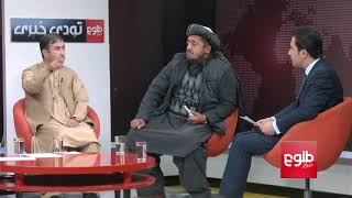 TAWDE KHABARE: Mahaz-e-Milli Party Gathering for Peace