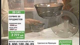 Сервиз столовый из 20 предметов(Оформлять праздничный стол в едином стиле, использовать для повседневных нужд красивую и прочную посуду..., 2010-09-09T17:39:42.000Z)