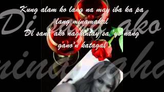 Kung Alam Ko Lang - Marco Sison  w/Lyrics