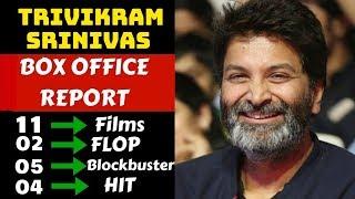 Director Trivikram Srinivas Hit And Flop Movies List, Box Office Collection Analysis