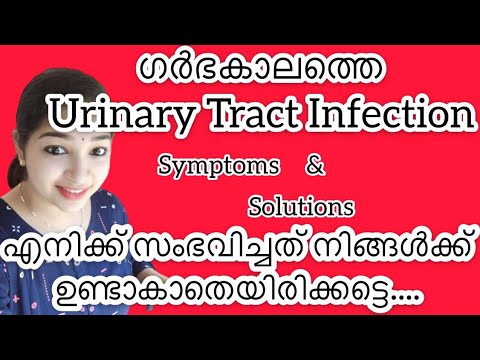 Download Urinary Infection During Pregnancy | Priya's Magic World