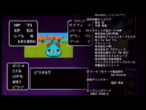 ニコニコ動画版→http://www.nicovideo.jp/watch/sm21654291.