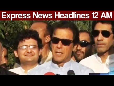 Express News Headlines - 12:00 AM - 23 June 2017