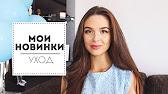 Как пройти в офис Кораллового Клуба в Калининграде - YouTube