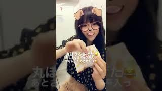Tokyo Girls Collection 北九州の楽屋の松村沙友理ちゃん 坂田梨香子さ...