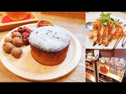 拜完月老必吃脫單甜點!福來許咖啡廳「月老磅蛋糕」