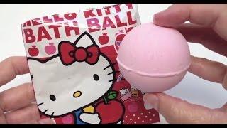 Repeat youtube video ของเล่นญี่ปุ่น ลูกบอลวิเศษ Hello kitty คิตตี้ [กินไม่ได้]
