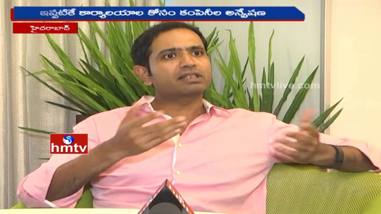 MNCs Queue to Hyderabad | JP Morgan and IBM Look for Office Space in  Hyderabad | HMTV