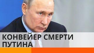 Путин организовал целый ряд «химических» убийств – кому досталось