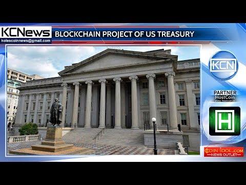 US Treasury launches blockchain project