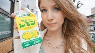 【初体験♡】試してみた!Part1レモン牛乳(栃木限定商品)Лимонное молоко из Точиги