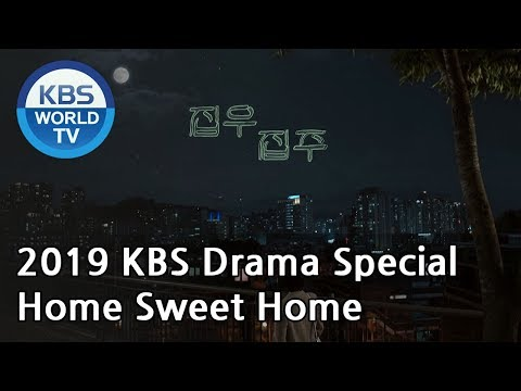 Home Sweet Home | 집우집주 [2019 KBS Drama Special/ENG/2019.11.14]