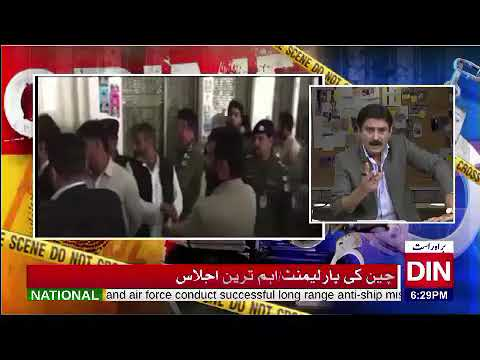 Ahad Cheema New scandal breaking story by Muhammad Ali Iqbal Special Correspondent Din News