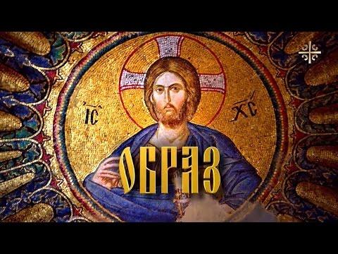 Образ от 16.01.2017: Преподобный Паисий Святогорец