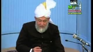 Dars-ul-Quran 28 Février 1995 - Surate Al-Imran verset 196