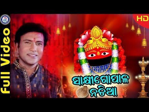 Sakhi Gopala Nadia Nebi - Superhit Evergreen Maa Tarini Bhajan By Badal Kumar On Odia Bhaktisagar