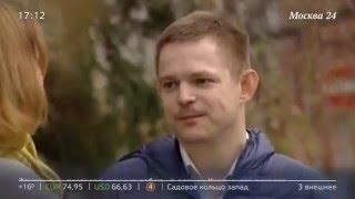 Инвалида выгнали из ресторана в Москве