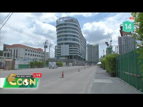 CPN ฮุบย่านธุรกิจใจกลางเมืองใหม่ พระราม 9 - วันที่ 17 Sep 2018