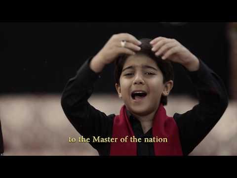 اميرنا علي - عمار الحلواجي Our imam Ali by Ammar Alhalwachi l