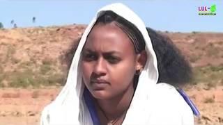 new-eritrean-music-2017-ksanet-angosom-nea-mtsani-lul-habesha