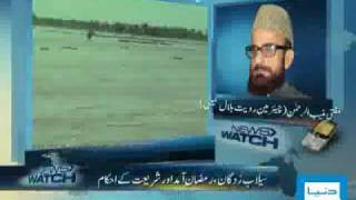 Dunya TV-NEWS WATCH-05-08-2010-2