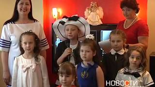 В центре «Василиса» женщины принимали поздравления