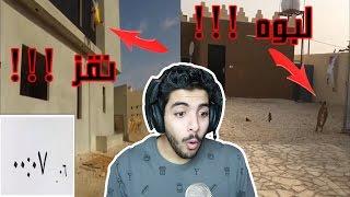 كيف تنزل من عمارة في 7 ثواني I عبدالرحمن الشلهوب