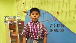 第九屆香港小特首候選人 詹東尼 JCE9009