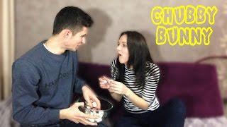 Пена изо рта | CHUBBY BUNNY CHALLENGE!