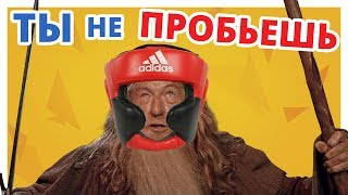 НЕПРОБИВАЕМЫЙ ШЛЕМ Adidas Super Pro Extra Protect