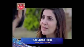 Koi Chand Rakh episode 12 new promo | Imran Abbas & Ayeza Khan