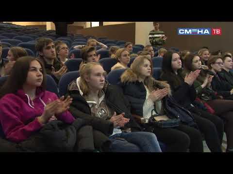 Встреча с Романом Хотковым на проекте «Я гражданин» в ВДЦ «Смена»