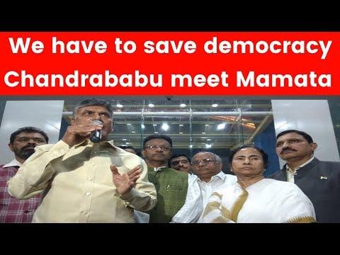 Chandrababu Naidu meets Mamata Banerjee ahead of mahagatbandhan meet in December