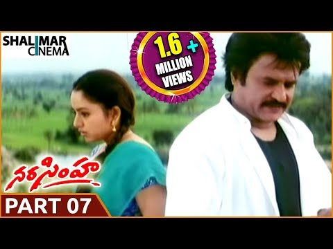 Narasimha Telugu Movie Part 07/13 || Rajnikanth, Soundarya, Ramya Krishna || Shalimarcinema